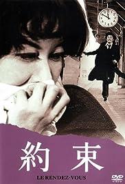 Yakusoku Poster