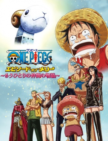 One Piece: Episode of Merry - Mou Hitori no Nakama no Monogatari (2013)