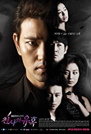 Temptation of an Angel Poster