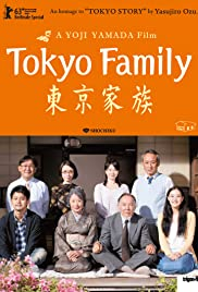 Tôkyô kazoku (2013) Poster - Movie Forum, Cast, Reviews