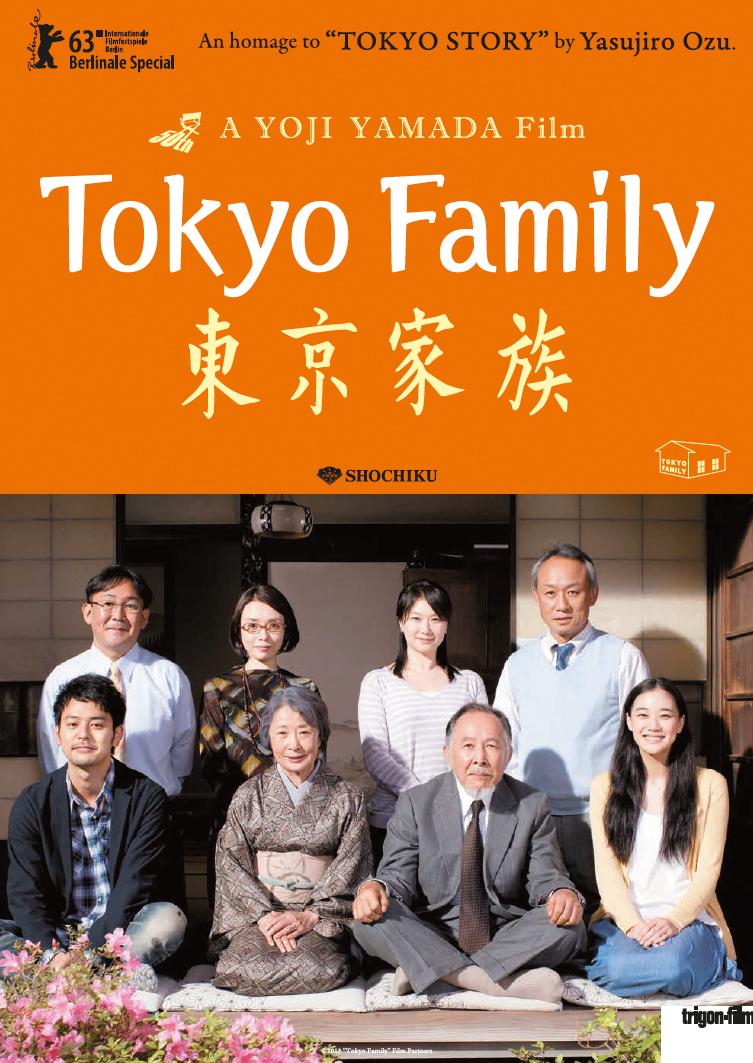 image Tôkyô kazoku Watch Full Movie Free Online