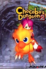Chocobo's Dungeon 2 Poster