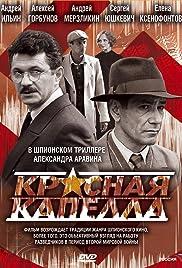 Krasnaya kapella Poster