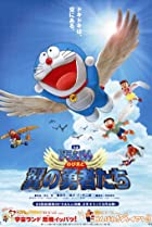 Image of Doraemon: Nobita and the Winged Braves
