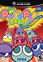 Puyo Pop Fever
