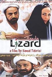 The Lizard(2004) Poster - Movie Forum, Cast, Reviews