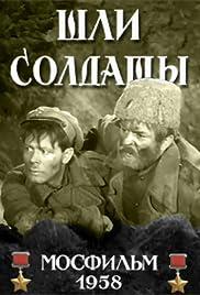 Shli soldaty Poster