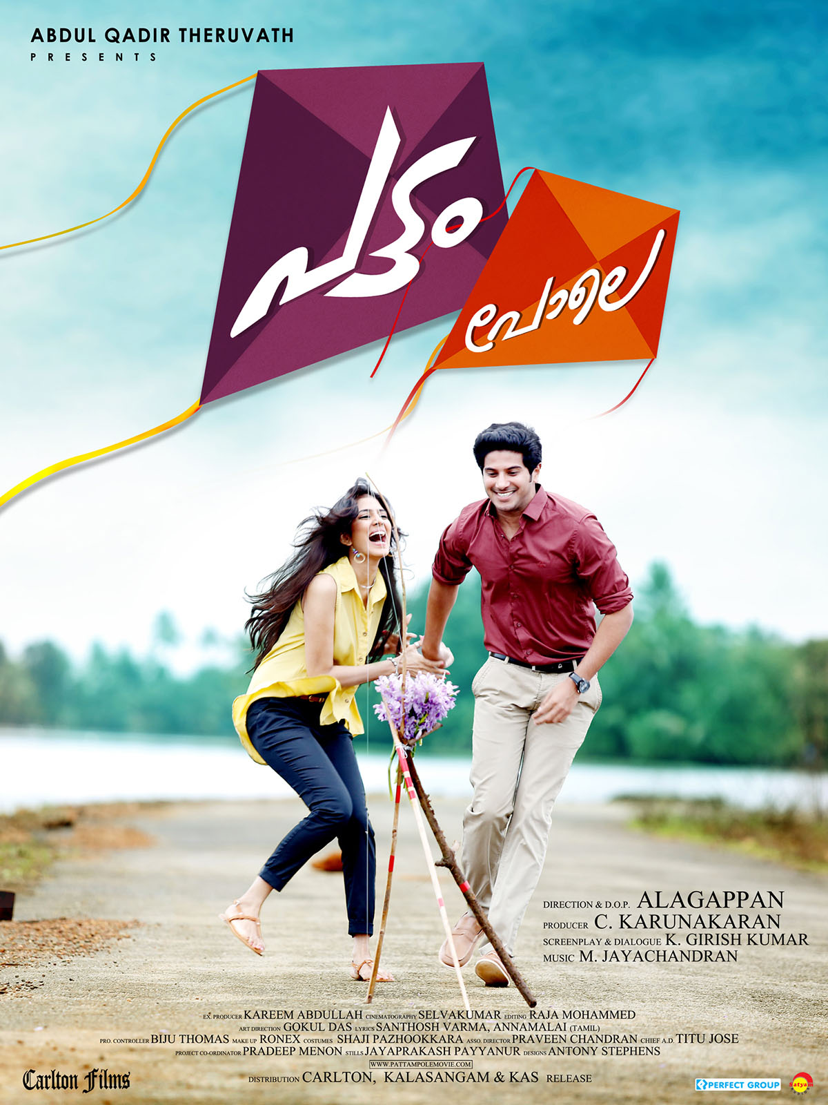 Pattam Pole (2013) Malayalam – Bangla Subtitle DvD-Rip – 480P | 900MB – Download & Watch Online