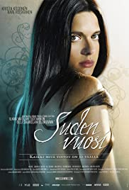 Suden vuosi (2007) Poster - Movie Forum, Cast, Reviews