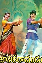 Image of Janaki Ramudu
