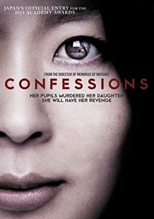 Confessions (2010)