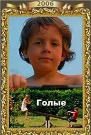 Naakt(2006) Poster - Movie Forum, Cast, Reviews