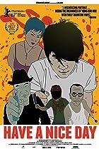 Hao ji le (2017) Poster