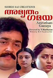 Amritamgamaya Poster