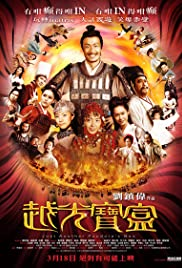 Yuet gwong bo hup (2010) Poster - Movie Forum, Cast, Reviews
