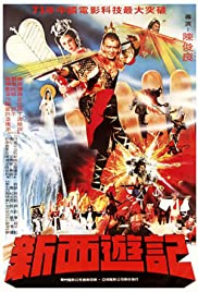 Xin xi you ji Poster