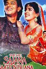 Mere Sajana Saath Nibhana Poster