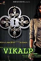 Image of Vikalp