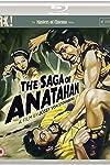 Ana-ta-han (1953)