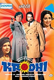 Krodhi (1981) Poster - Movie Forum, Cast, Reviews