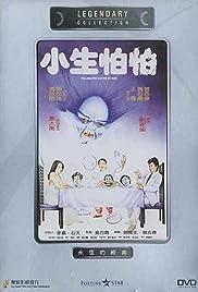 Xiao sheng pa pa Poster