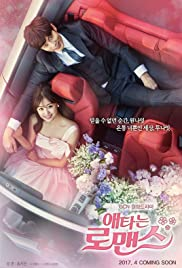My Secret Romance (2017) | Eps 13