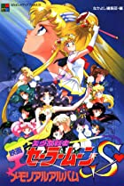 Image of Sailor Moon Super S