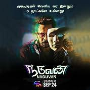 Naduvan (2021) poster