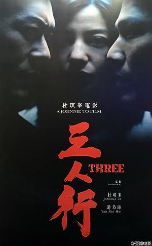 Three 2016 (2016)