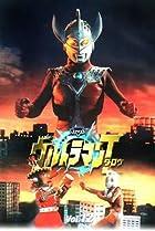 Image of Ultraman Taro