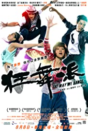 The Way We Dance Poster