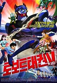 Robot Taekwon V Poster