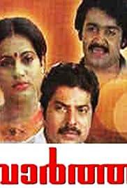 Vartha Poster