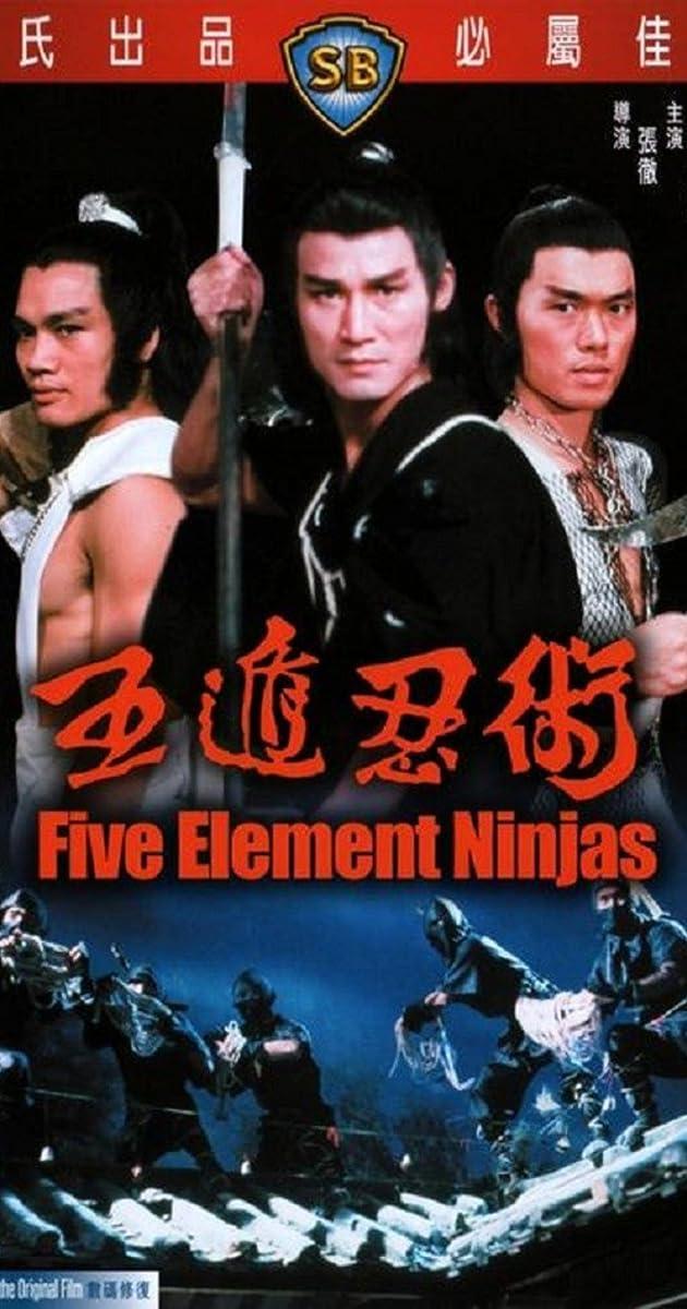 super ninja movie free