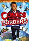 """Comics Without Borders"""