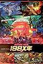 Future War 1986