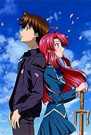Gekka no deai Poster