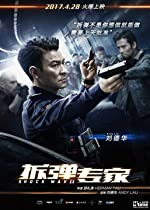 Shock Wave(2017)