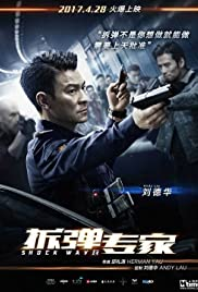 Nonton Shock Wave (2017) Film Subtitle Indonesia Streaming Movie Download