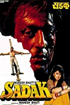 Image of Sadak