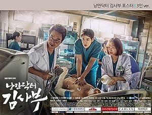 Romantic Doctor, Teacher Kim