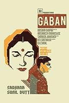 Image of Gaban
