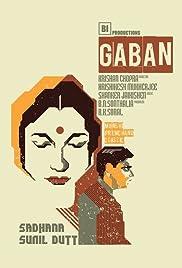 Gaban Poster