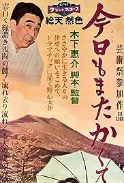 Kyô mo mata kakute ari nan Poster