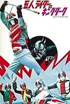Image of Kamen Rider X: Five Riders vs. King Dark