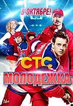 Molodezhka
