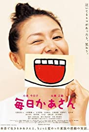 Mainichi kâsan Poster