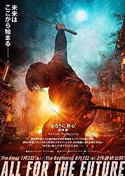 Rurouni Kenshin: The Final poster