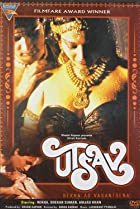 Image of Utsav