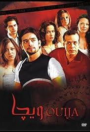 Ouija(2006) Poster - Movie Forum, Cast, Reviews